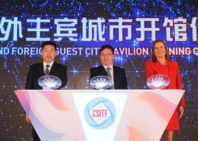 CSITF Opening Ceremony_1920x625.jpg